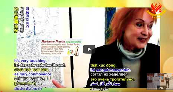 Dialogue with Artist Marianne Manda